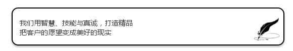 QQ截图20171108140752.png